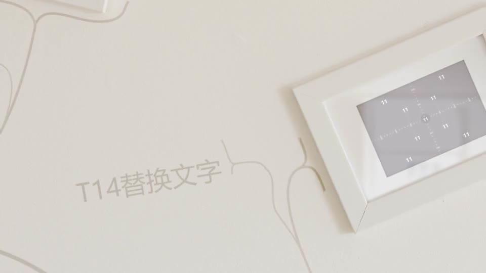 室内温馨简洁动画生长相框相册m00012插图11