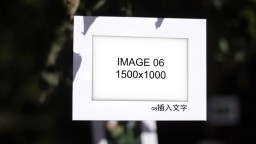 自然风景创意唯美清新m00014插图6