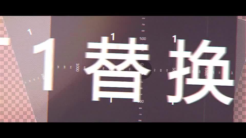 文字照片快闪动画.m00460插图