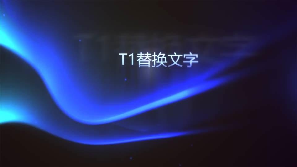 炫美蓝色极光光效开场 单镜头.m00467插图1