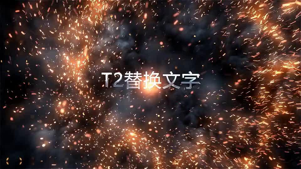 硝烟弥漫霸气火光文字开场.m00468插图