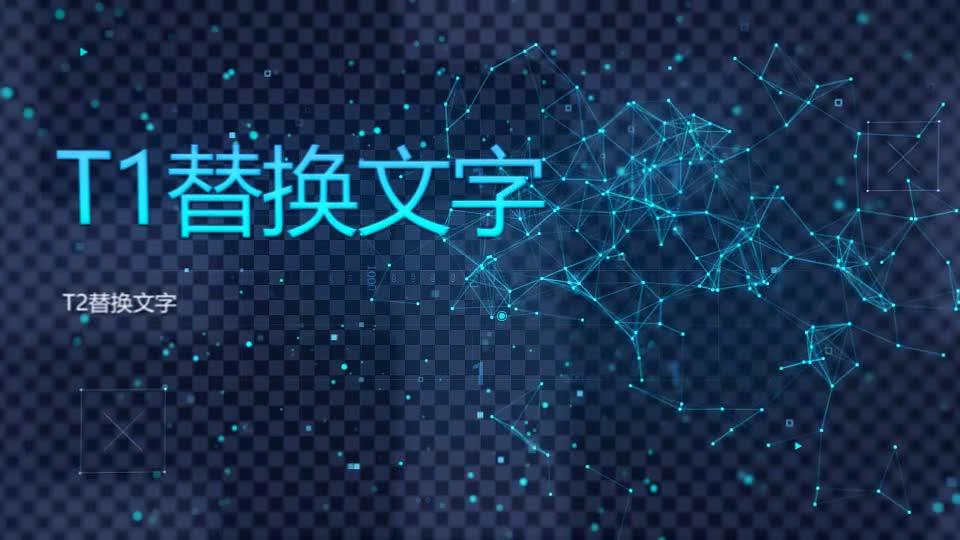 蓝色星系密目网文字开场.m00471插图