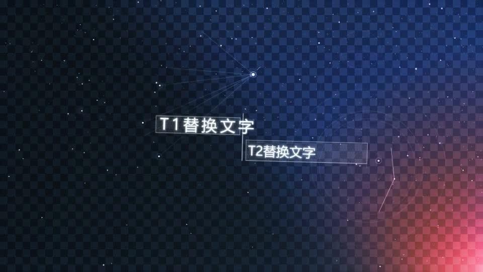 璀璨星空文字开场.m00488插图