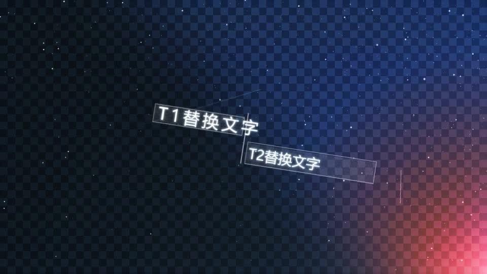 璀璨星空文字开场.m00488插图1