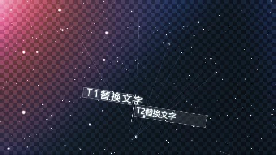 伦勃朗光效星线文字开场.m00489插图