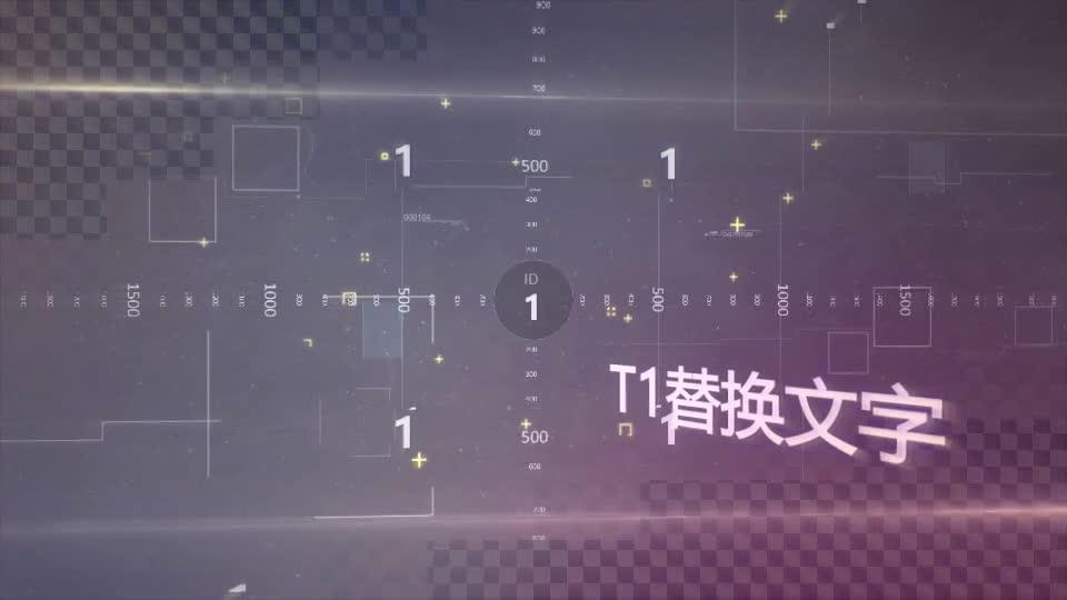 梦幻朦胧文字相册翻转.m00490插图1