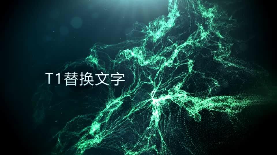 高级form粒子光效文字展示.m00492插图