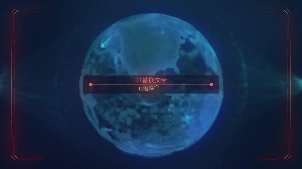 地球旋转特效文字开场动画.m00494插图