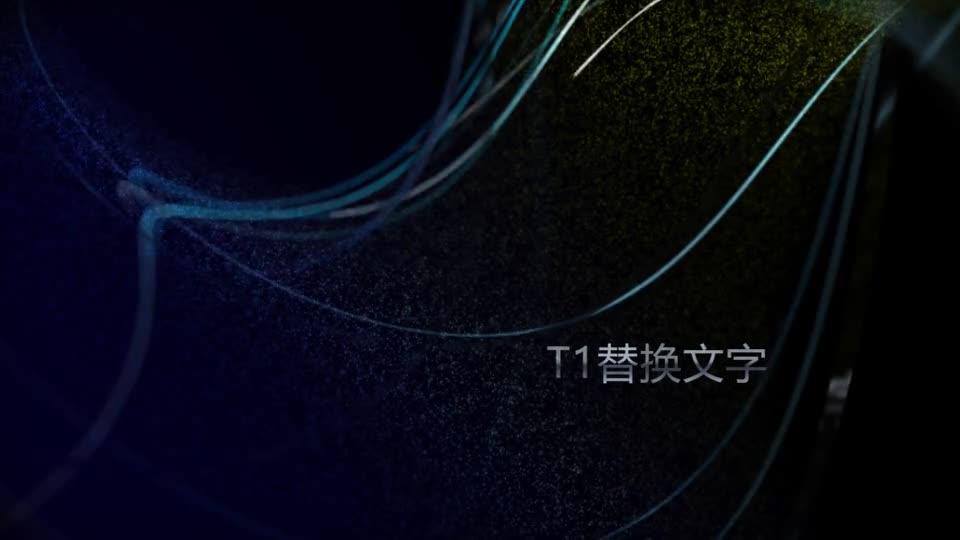高级粒子线条环绕标题开场02.m00511插图