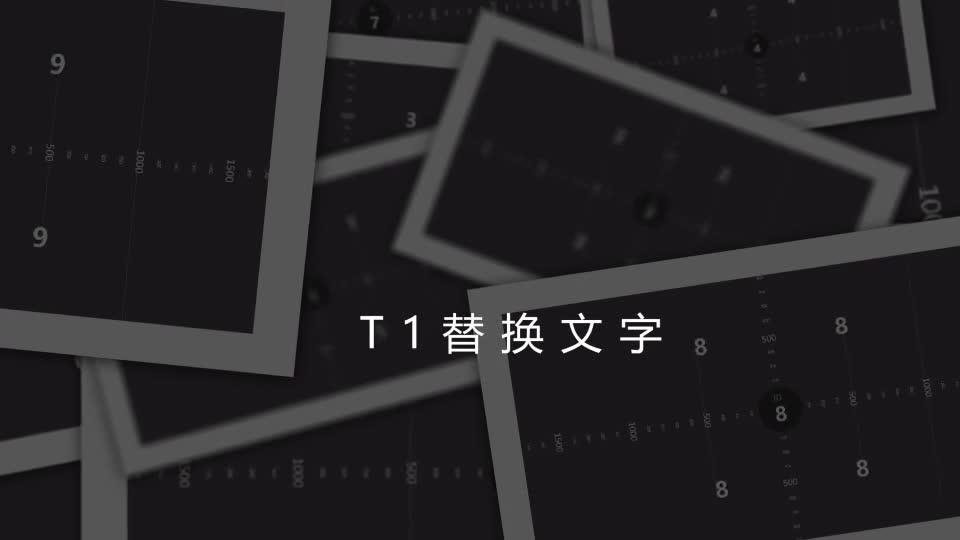 照片快速平摊及文字开场.m00516插图