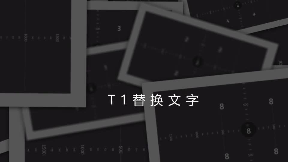 照片快速平摊及文字开场.m00516插图1