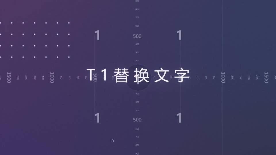 优雅幻灯片画面动画效果.m00519插图1