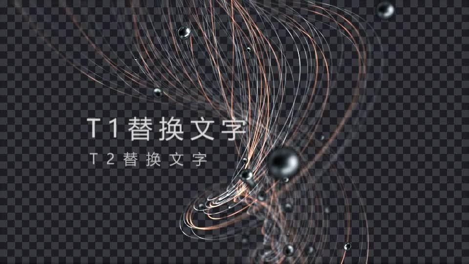扭曲双色金属线条3D黑珍珠开场 镜头3.m00528插图