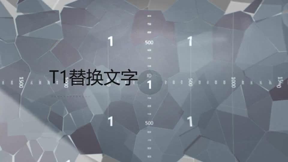 记忆碎片汇聚拼合梦幻影像相册展示.m00529插图