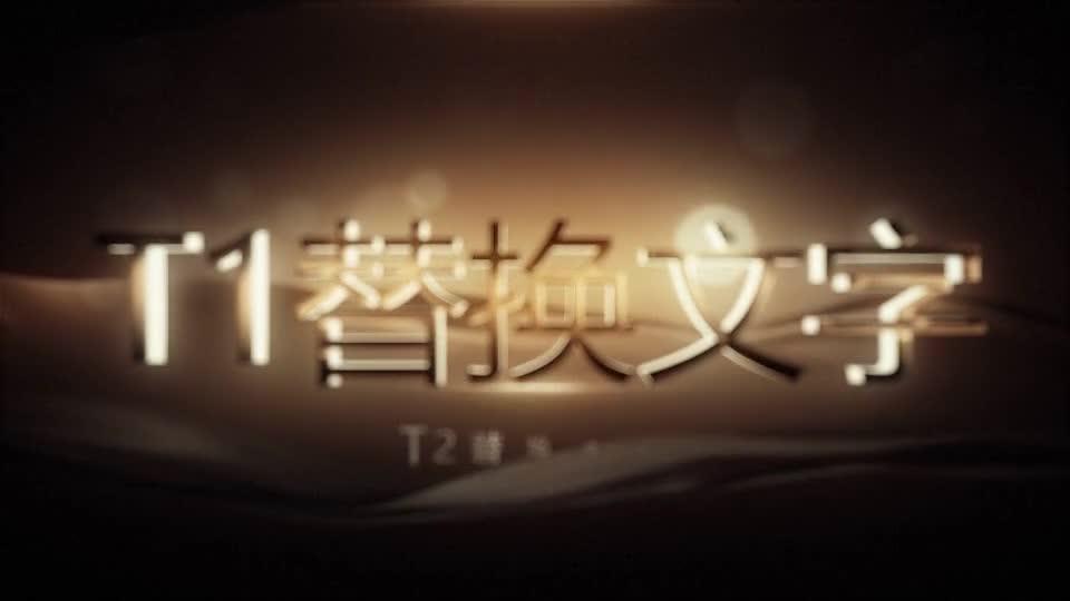 丝滑绸缎大气周年纪念开场.m00530插图