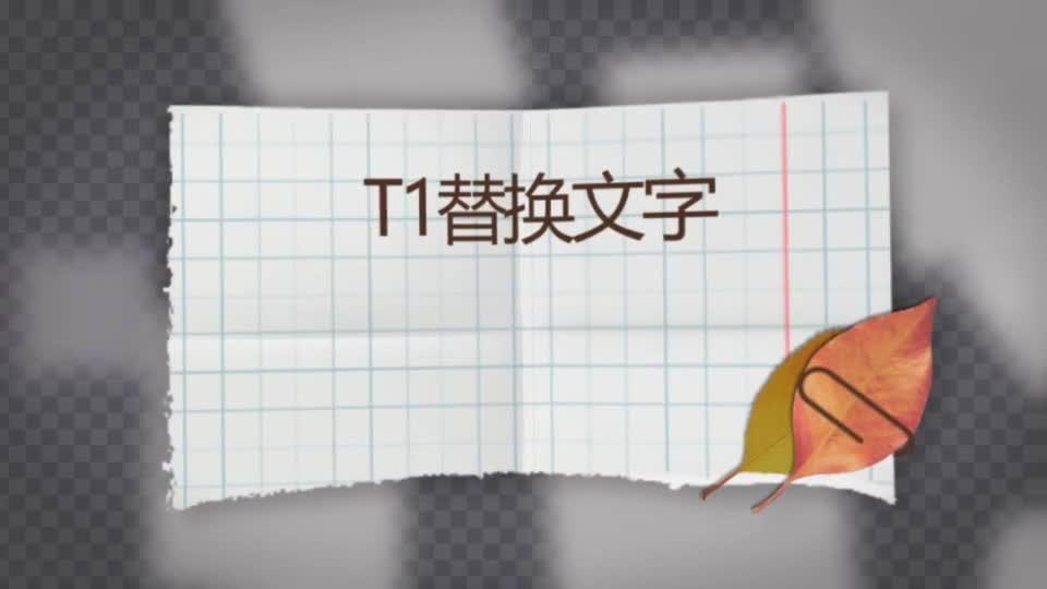 纸条落叶飘落效果相册展示.m00532插图